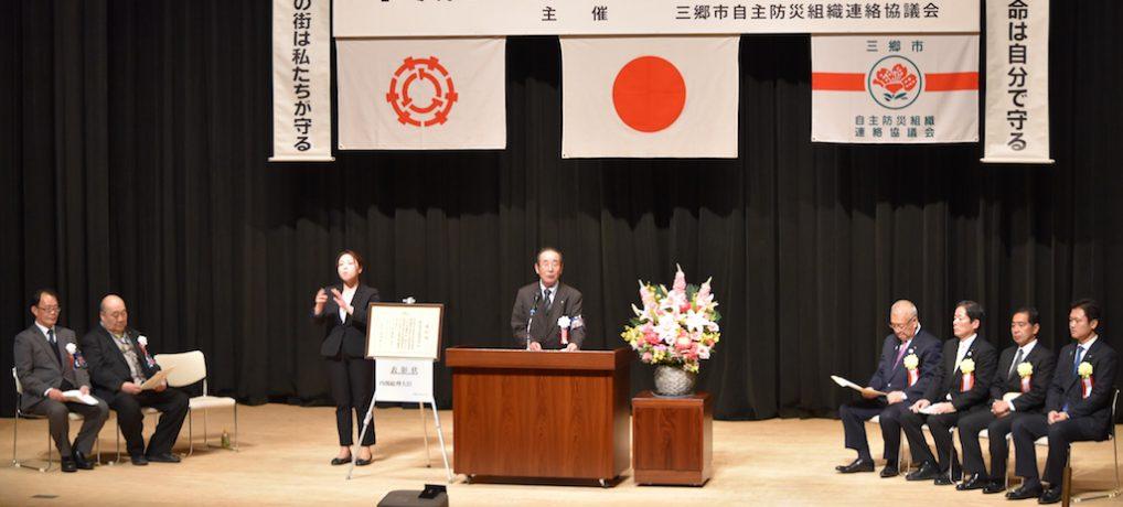 平成29年度防災講演会(設立20周年記念)